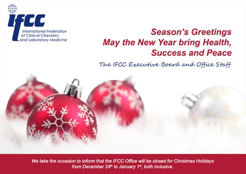 Season Greetings 2016