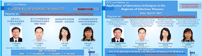 IFCC Live Webinar 6th April: soon available on demand